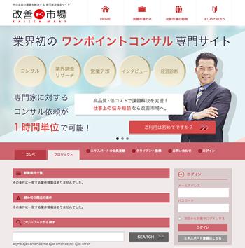 link_kaizen